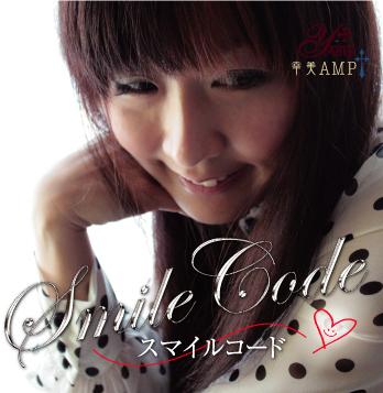 10th single