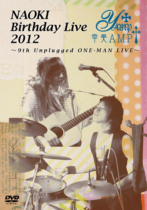 『NAOKI Birthday Live 2012』~9th Unplugged ONE-MAN LIVE~